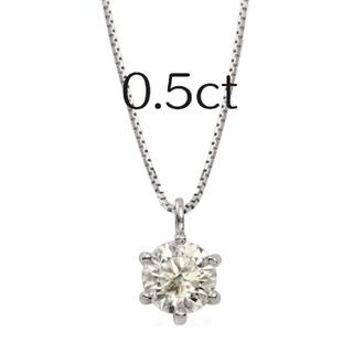 エステルドバルローズ(ESTELLE DE VALROSE)の新品!ESTELLE エステール プラチナ ダイヤモンドネックレス 0.5ct(ネックレス)