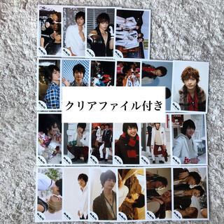 キスマイフットツー(Kis-My-Ft2)の玉森裕太 公式写真 22枚セット(アイドルグッズ)