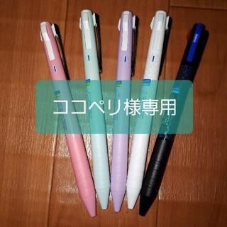 ミツビシエンピツ(三菱鉛筆)のジェットストリーム ココペリ様専用(ペン/マーカー)