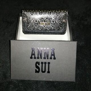 アナスイ(ANNA SUI)の☆アナスイキーケース 送料込み☆(キーケース)