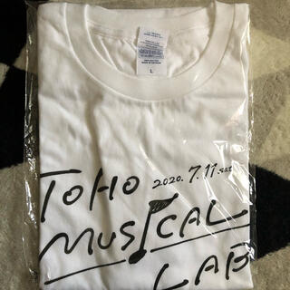 ノギザカフォーティーシックス(乃木坂46)のTOHO musical lab tシャツ ロゴtシャツ(Tシャツ(半袖/袖なし))