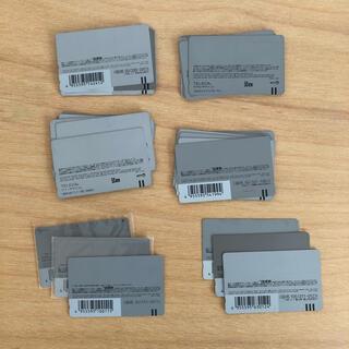 エヌティティドコモ(NTTdocomo)のテレホンカード 未使用 50度43枚 105度3枚 テレカ まとめ売り(その他)