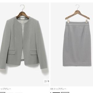 PLST - PLST/ウォームリザーブキーネックジャケット&タイトスカート