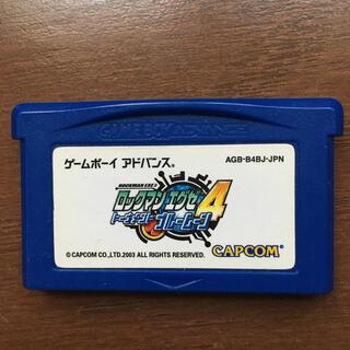 ゲームボーイアドバンス(ゲームボーイアドバンス)のロックマンエグゼ4 トーナメントブルームーン GBA ゲームボーイアドバンス(携帯用ゲームソフト)