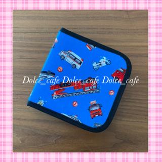 Dolce★ハンドメイド★はたらく車(緊急車両)DVD/CDメディアケース★BL(外出用品)