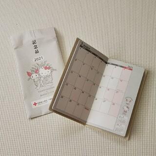 ハローキティ(ハローキティ)の2021年度 献血ちゃん&ナースキティー 手帳(カレンダー/スケジュール)