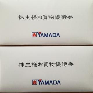YAMADA 株主優待券(その他)