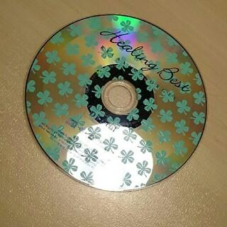 Healing Best Disc1(ヒーリング/ニューエイジ)