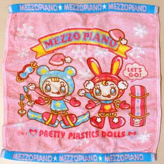 メゾピアノ(mezzo piano)のmezzo piano  ハンドタオル(ハンカチ)