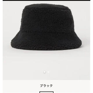 エイチアンドエム(H&M)のh&m ボア ハット バケハ 完売品 黒 ブラック(ハット)