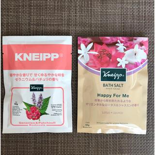 クナイプ(Kneipp)のバスソルト (クナイプ)(入浴剤/バスソルト)