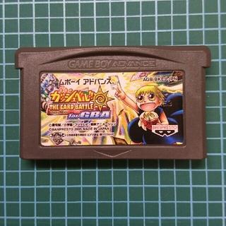 ゲームボーイアドバンス(ゲームボーイアドバンス)の金色のガッシュベル!! THE CARD BATTLE for GBA    (家庭用ゲームソフト)