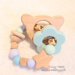 【歯固めジュエリー】歯固めブレスレット♡くすみブルー×ミント×ナチュラル(外出用品)