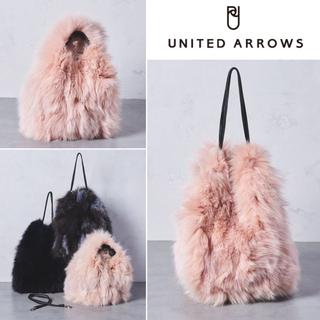 ユナイテッドアローズ(UNITED ARROWS)の美品ユナイテッドアローズファーバッグ ショルダーバッグUNITED ARROWS(ショルダーバッグ)