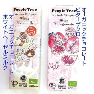 🍫オーガニック板チョコレート・🐄ホワイトヘーゼルミルク&🍫ビターザクロ(菓子/デザート)
