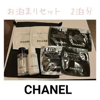 シャネル(CHANEL)のCHANEL お泊まりセット 2泊分(旅行用品)