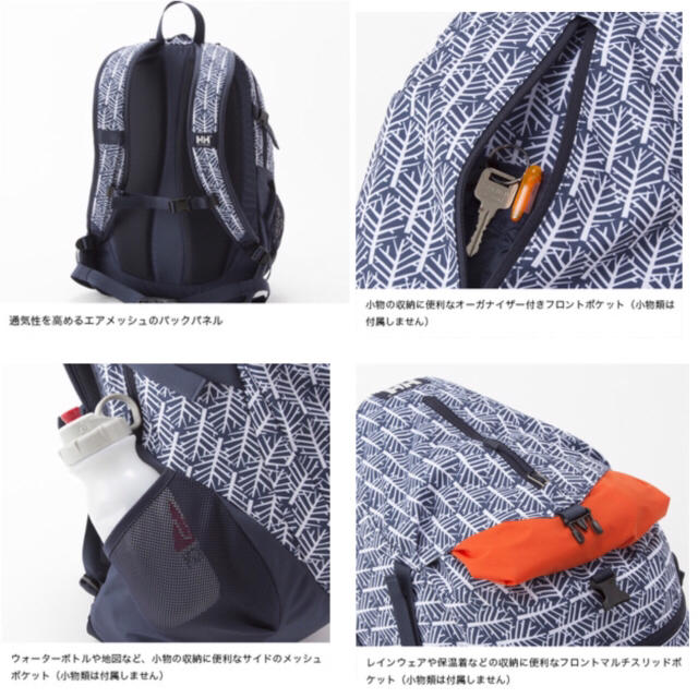 Kastane(カスタネ)の黒リュック レディースのバッグ(リュック/バックパック)の商品写真