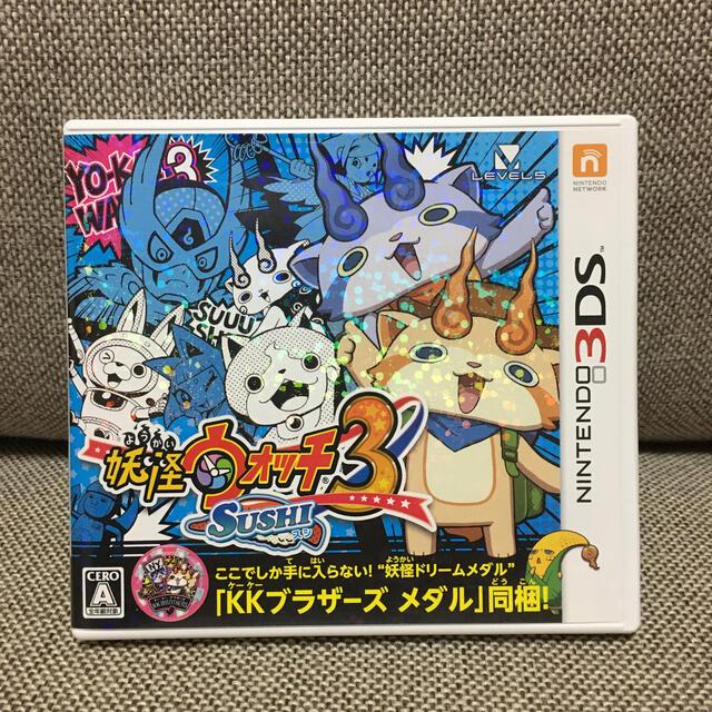 ニンテンドー3DS(ニンテンドー3DS)の妖怪ウォッチ3 スシ 3DS エンタメ/ホビーのゲームソフト/ゲーム機本体(携帯用ゲームソフト)の商品写真