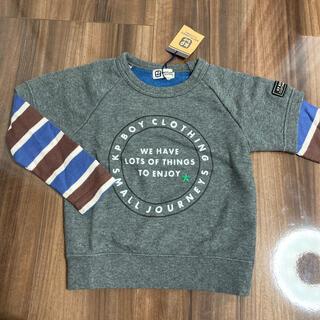 ニットプランナー(KP)のKPBoy重ね着風トップス❤️新品タグ付き✨(Tシャツ/カットソー)