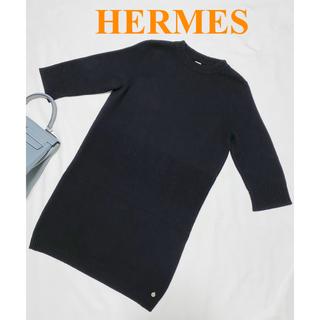 エルメス(Hermes)の未使用 HERMES ロゴチャーム 高級カシミヤ ワンピース(ミニワンピース)