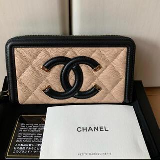 シャネル(CHANEL)の☆このちゃま様専用です☆ シャネル  財布(財布)