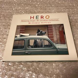 HERO ミスターチルドレン・コレクション/α波オルゴール(ヒーリング/ニューエイジ)