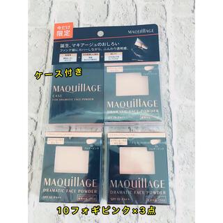 マキアージュ(MAQuillAGE)のマキアージュ ドラマティックフェイスパウダー10フォギピンク8gレフィル(ファンデーション)