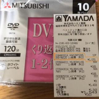 ミツビシ(三菱)のMITSUBISHI 繰り返し録画用DVD(その他)