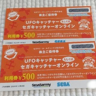 セガ(SEGA)のセガサミー株主優待券 1000円(その他)