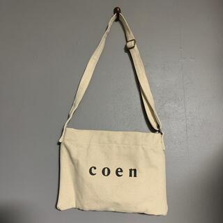 コーエン(coen)のcoen ショルダーバッグ(ショルダーバッグ)