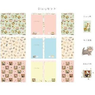 フランシュリッペ(franche lippee)のフランシュリッペ 抗菌マスクケース diary 3点セット(キャラクターグッズ)