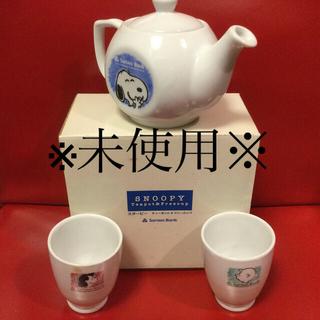 ピーナッツ(PEANUTS)の匿名発送※SNOOPY♡スヌーピー♡ティーポット&フリーカップ2個をセットにて。(食器)