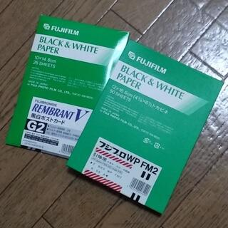 【期限切れ】黒白印画紙セット(暗室関連用品)