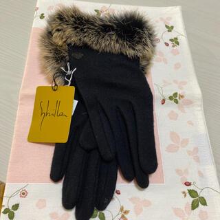Sybilla - シビラ 手袋 ファー付き