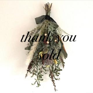 初冬 ドライフラワー スワッグ dried flower swag(ドライフラワー)