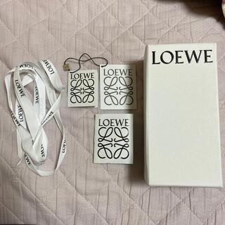 ロエベ(LOEWE)のloewe 箱(ショップ袋)