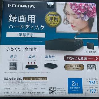 アイオーデータ(IODATA)の録画用HDD 2TB(ブルーレイレコーダー)