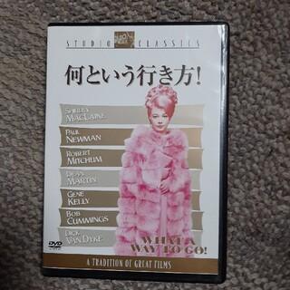 DVD 「何という行き方!」シャリ―マクレ―ン.Dマ―チン.ポ―ルニュ―マン他