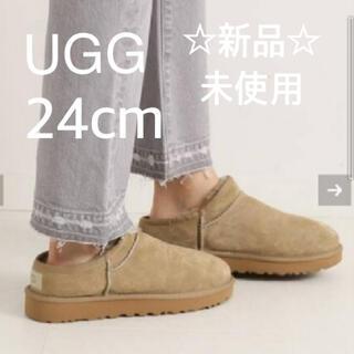 フレームワーク(FRAMeWORK)の 新品 【UGG】 CLASSIC SLIPPER カラーベージュ サイズ24(スリッポン/モカシン)