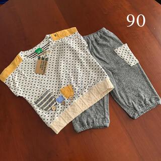 ラグマート(RAG MART)の⭐️未使用品 ラグマート 長袖Tシャツ パンツ セットアップ 90 サイズ(Tシャツ/カットソー)