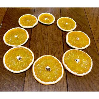 お花屋さんが作ったオレンジ1個分のスライスのドライです‼️(ドライフラワー)