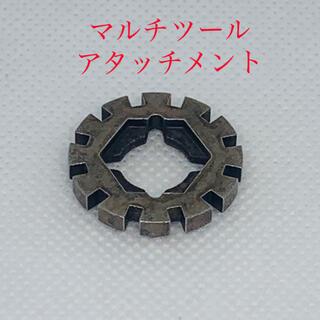 マルチツール アタッチメント 替刃 リノベーター (工具/メンテナンス)