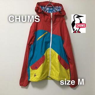 チャムス(CHUMS)のCHUMS チャムス マウンテンパーカー ウインドブレーカー M キャンプ(マウンテンパーカー)