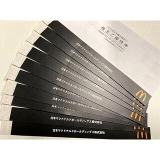 マクドナルドの株主優待券230冊分(その他)