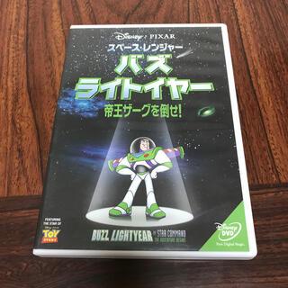トイ・ストーリー - スペース・レンジャー バズ・ライトイヤー/帝王ザーグを倒せ! DVD
