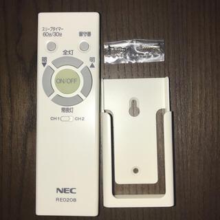 エヌイーシー(NEC)のシーリングライト用リモコン  NEC  RE0208(天井照明)