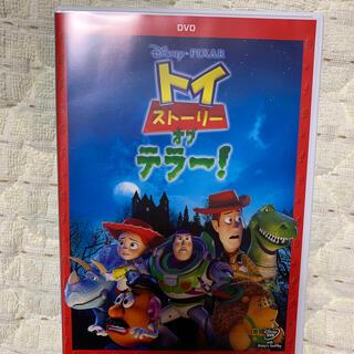 トイ・ストーリー - トイ・ストーリー・オブ・テラー! DVD