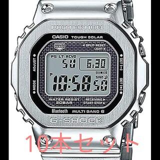 商品名G-SHOCK GMW-B5000D フルメタル シルバー×10本セット(腕時計(デジタル))