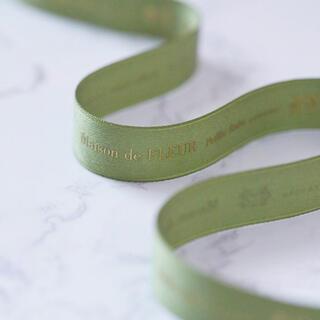メゾンドフルール(Maison de FLEUR)のcanone ノベルティ リボン (green)(ノベルティグッズ)