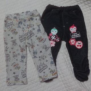 バンダイ(BANDAI)のベビーズボン☆80サイズ アンパンマン二点セット(パンツ)
